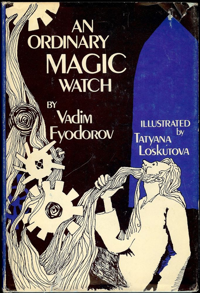 AN ORDINARY MAGIC WATCH. Vadim FYODOROV.