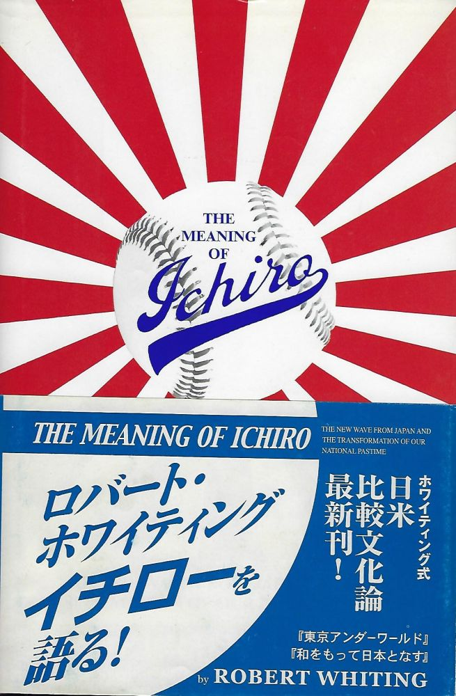 THE MEANING OF ICHIRO. Robert WHITING.