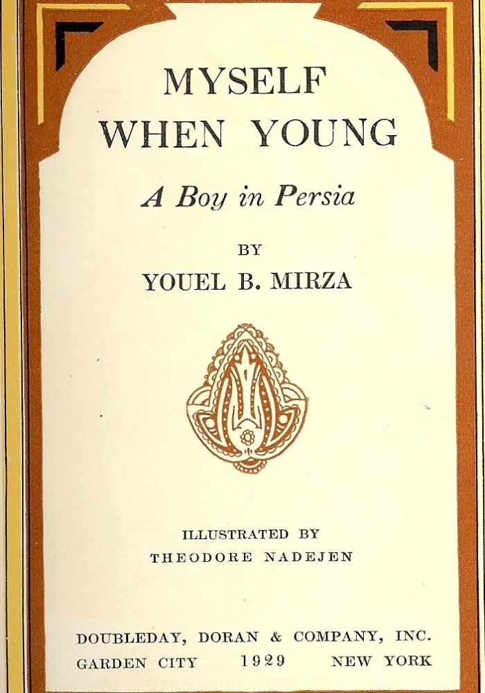 MYSELF WHEN YOUNG: A BOY IN PERSIA. Youel B. MIRZA.