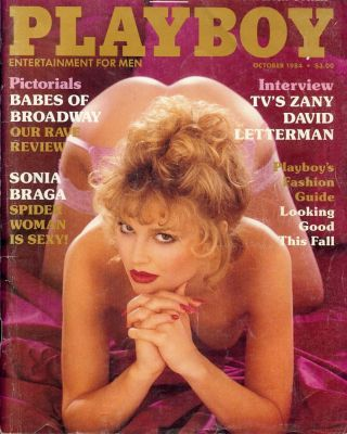 A Good Story, in Playboy Magazine, October 1984. Donald E. WESTLAKE