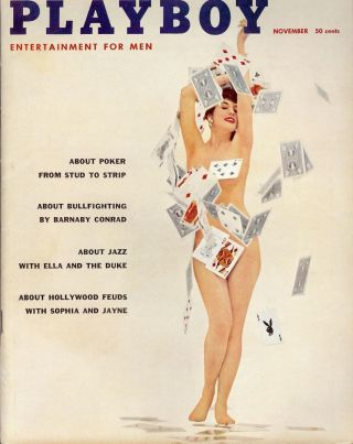The Deadly Will to Win, In Playboy, November 1957. Charles BEAUMONT