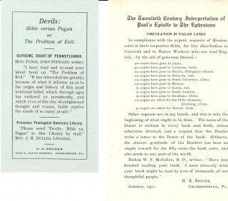 TWENTIETH CENTURY INTERPRETATION OF PAUL'S EPISTLE TO THE EPHESIANS