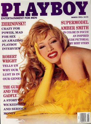 In Playboy Magazine, March 1995. Amber SMITH