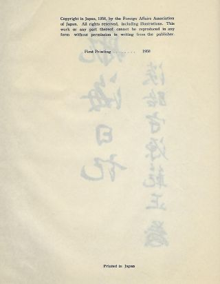 KOKAI NIKKI: THE DIARY OF THE FIRST JAPANESE EMBASSY TO THE UNITED STATES OF AMERICA.