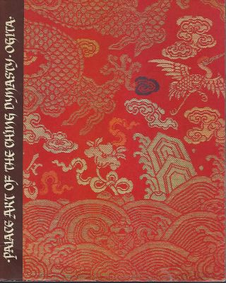 PALACE ART OF THE CHING DYNASTY FEATURING THE COLLECTION OF MRS. DOROTHY ADLER ROUTH. Tomoo OGITA