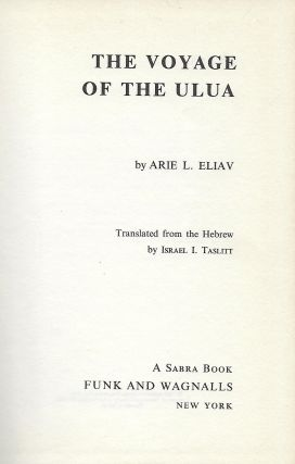 THE VOYAGE OF THE ULUA.